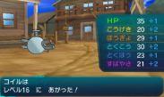 pokemon-sm4-079