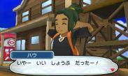 pokemon-sm4-080