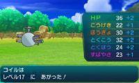 pokemon-sm4-087