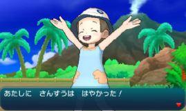 pokemon-sm4-095