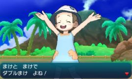 pokemon-sm4-096