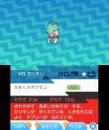 pokemon-sm4-108