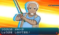 pokemon-sm4-120