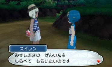 pokemon-sm4-132