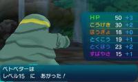 pokemon-sm4-134