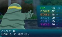 pokemon-sm4-139