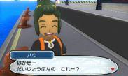 pokemon-sm4