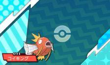 pokemon-sm5-008