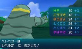 pokemon-sm5-019