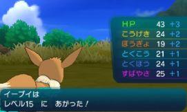 pokemon-sm5-022