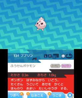 pokemon-sm5-035