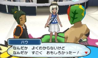 pokemon-sm5-047