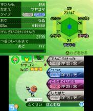 pokemon-sm5-071