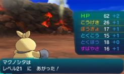 pokemon-sm5-080