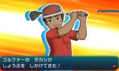 pokemon-sm5-128