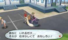 pokemon-sm5-130