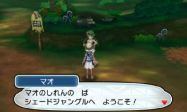 pokemon-sm5-146