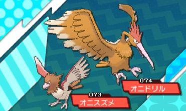 pokemon-sm6-048