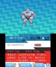 pokemon-sm6-118