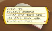 pokemon-sm6-179