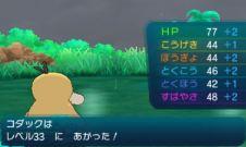 pokemon-sm8-009