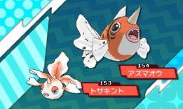 pokemon-sm8-027