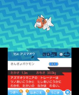 pokemon-sm8-028