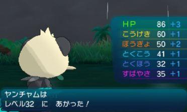pokemon-sm8-091