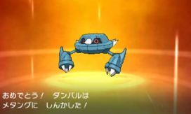 pokemon-sm8-097