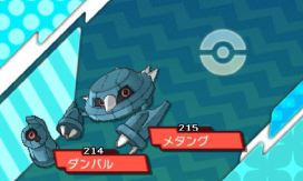 pokemon-sm8-099