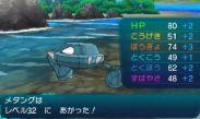 pokemon-sm8-129
