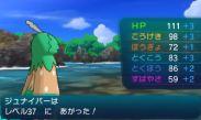 pokemon-sm8-130