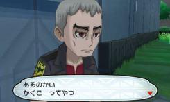 pokemon-sm8-141