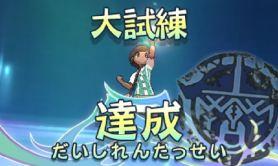 pokemon-sm8-191