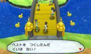 pokemon-sm9-002
