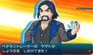 pokemon-sm9-006