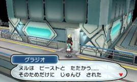 pokemon-sm9-041