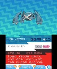 pokemon-sm9-062
