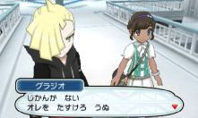 pokemon-sm9-073