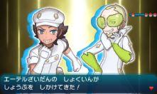 pokemon-sm9-076
