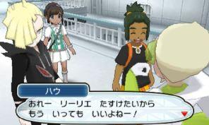 pokemon-sm9-080