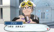 pokemon-sm9-089