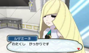 pokemon-sm9-100