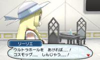 pokemon-sm9-105
