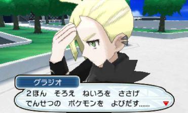 pokemon-sm9-168