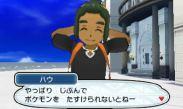 pokemon-sm9-173