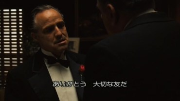 godfather-014