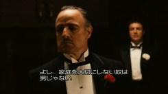 godfather-030