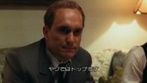 godfather-047