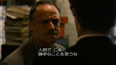 godfather-054